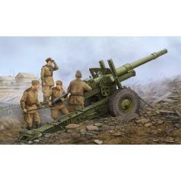 Maquette OBUSIER SOVIETIQUE ML-20 152mm (avec chassis M-46) Trumpeter 1/35e.