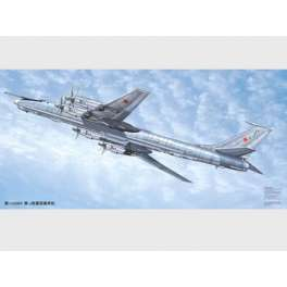 Maquette avion Trumpeter 1/72e  TUPOLEV TU-142MR BEAR J SOVIETIQUE 1980
