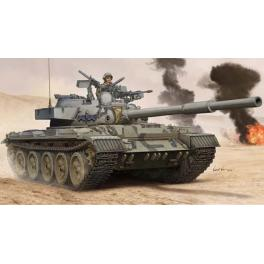 Maquette char 35e- Tiran-6 Israélien,Trumpeter.