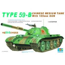 Trumpeter 1/35e Char moyen T-59 B avec canon 105mm.