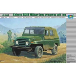Trumpeter 1/35e JEEP MILITAIRE CHINOISE BJ212 -1985